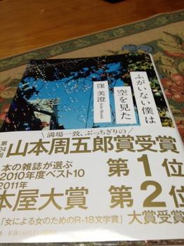 写真_2.JPG
